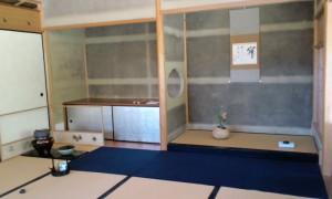 お茶室(翠松亭)